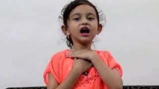 English poem recitation competition
