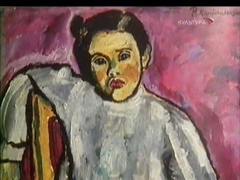 Портрет в розовом платье. Наталья Кончаловская