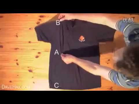 How to fold a shirt really quickly!