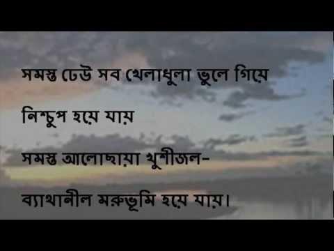 hqdefault jpgLikhte Chai Amar Lekha