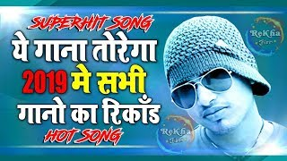 Bhojpuri Arkestra Song 2019--Man Kare Kat Li Galiya--New Song R.D.X Ravi