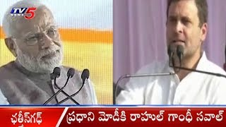 Rahul Gandhi Challenges PM Modi For A 15-Minute Debate On Rafale Jet Deal | TV5News