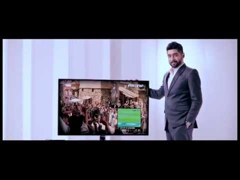 SLT PEO TV - Picture In Picture (Sinhala)