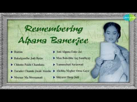 Remembering Alpana Banerjee | Bengali Song Audio Jukebox | Alpana Banerjee Songs video