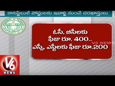 TS Police Recruitment Online Application Process Begins | V6 News