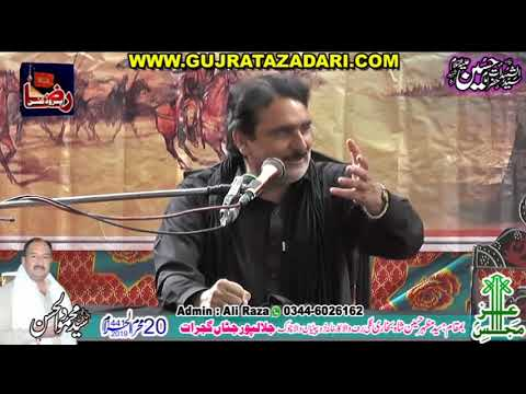 Zakir Syed Sajjad Haider Shumari | 20 Muharram 2019 | Jalalpur Jattan Gujrat