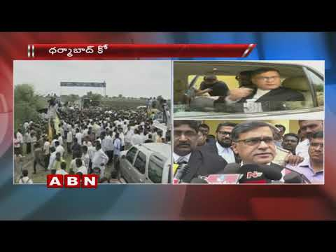CM Chandrababu Favours Recall Petition in Dharmabad court Babli Case   Updates   ABN Telugu