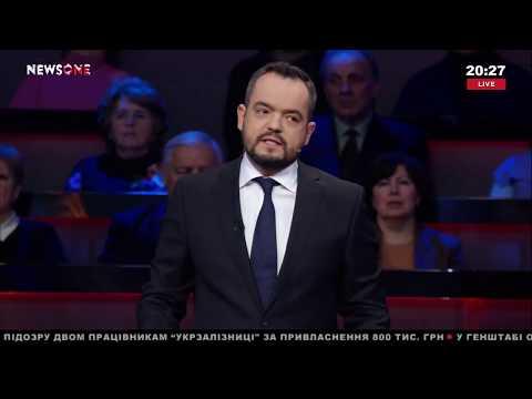 Евгений Мураев в Украинском формате на телеканале NewsOne, 20.12.17