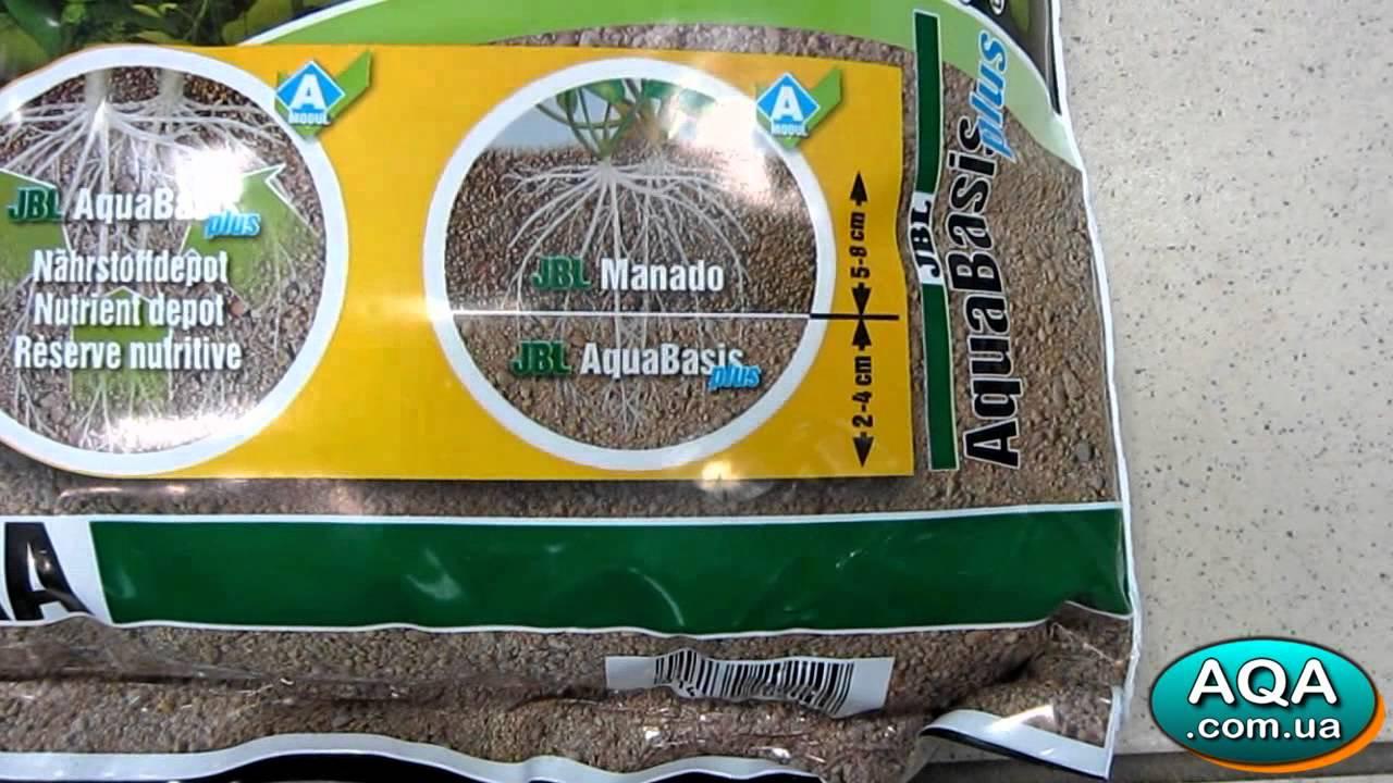 Питательная подложка для аквариума своими руками