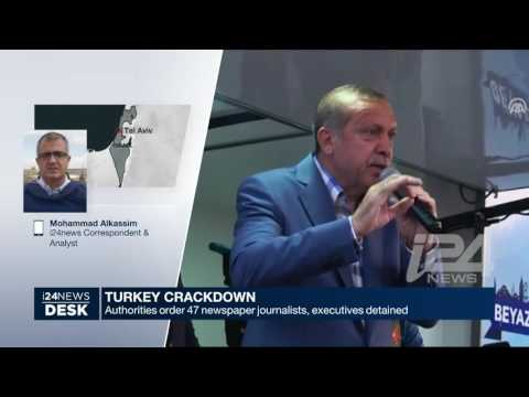 i24news: Turkey continues post coup crackdown