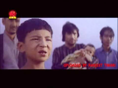 Nepali Movie Flash Back (फर्केर हेर्दा) Part 1 video