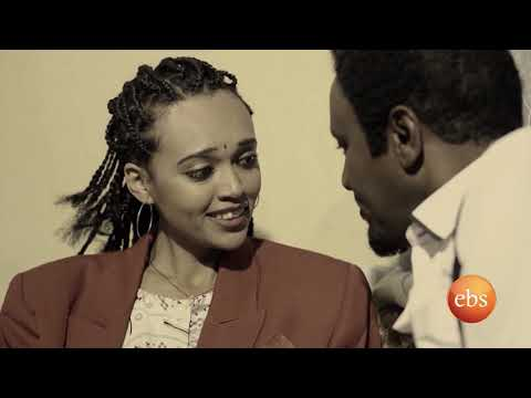Yetekeberew  EBS Series Drama Season 1 - EP 1
