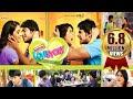 Routine Love Story 2016 Full Hindi Dubbed Movie  Sundeep Kishan Regina Cassandra thumbnail