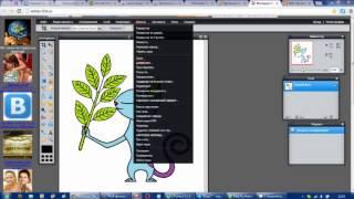 ClipXaab - Урок-Делаем-блестящей-картинку
