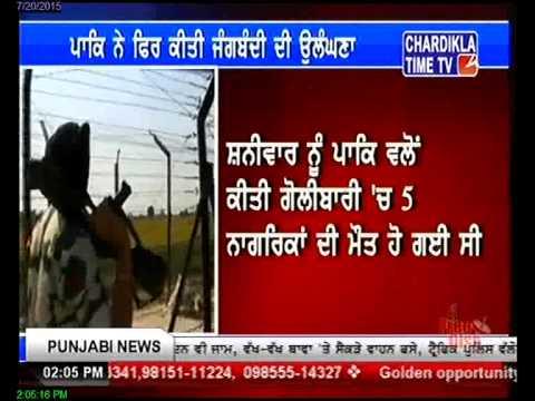 Cops crack down on Sikh hardliners across Punjab July 20, 2015
