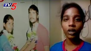 Swathi Suicide and Naresh Murder | Naresh Relatives Demand Action Against Police