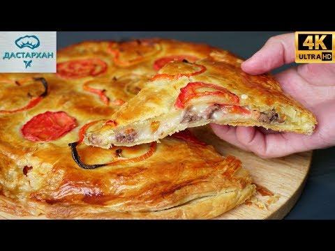 Быстрый ПЕРЕКУС ☆ Обалденная пицца на СКОРУЮ РУКУ ☆ Самса- пицца ☆ Пицца по быстрому