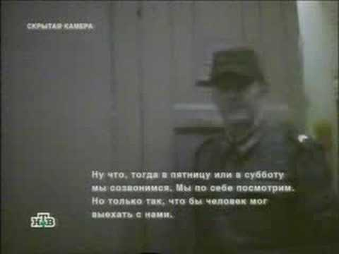Gay  Russian Soldiers video
