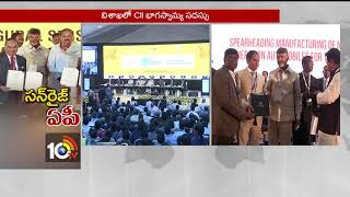 CM Chandrababu Meets With Delegates | CII Partnership Summit 2018 | Visakha