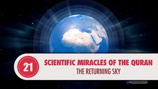 Video: In Quran 86:11, protective Layers cover the Earth - Quran Miracle