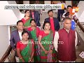 Second language status for Santhali sought