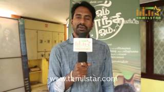Baskaran At Om Shanthi Om Movie Team Interview