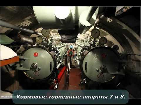 Музей - Подводная лодка Д-2 Народоволец.