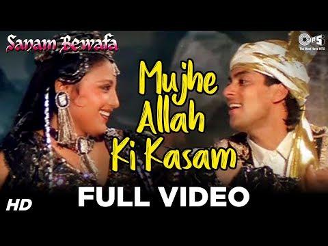Mujhe Allah Ki Kasam - Sanam Bewafa - Salman Khan & Kanchan -...
