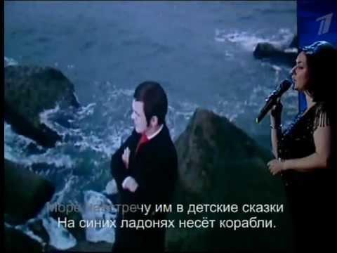 Синяя вечность. Муслим Магомаев и Тамара Гвердцители