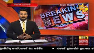President presents Government Policy Statement to the new Parliament - Live Broadcast