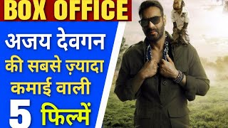 Box Office Collection of Total Dhamaal Ajay Devgn,Highest Grosser Films Of Ajay Devgn, Total Dhamaal