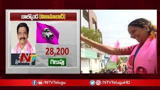 కాంగ్రెస్ సీనియర్లకు దిమ్మ తిరిగే తీర్పు ఇచ్చిన తెలంగాణ ఓటర్లు | #TelanganaPolls | NTV