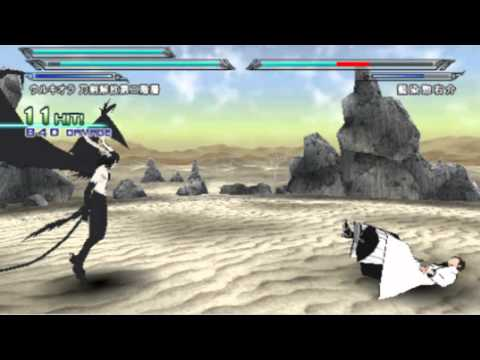 bleach heat the soul 7 ichigo vasto lorde and ulqruiora vs aizen
