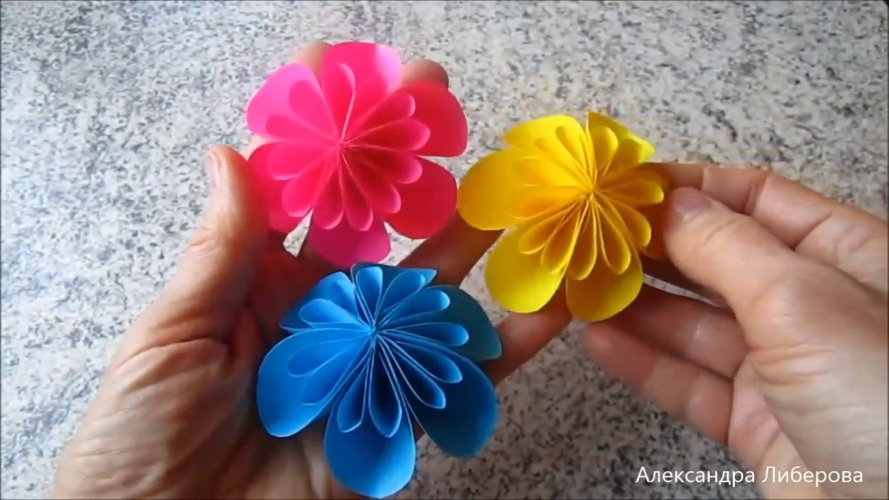 Фото как сделать цветок из бумаги