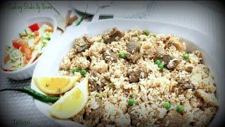 পুরান ঢাকার তেহারি || How To Make Old Dhakaiya Style Beef Tehari || Beef Tehari