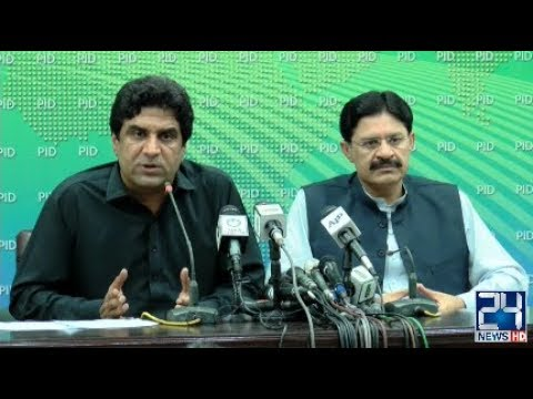PTI Leaders Press Conference In Islamabad | 15 Sep 2019 | UK 44