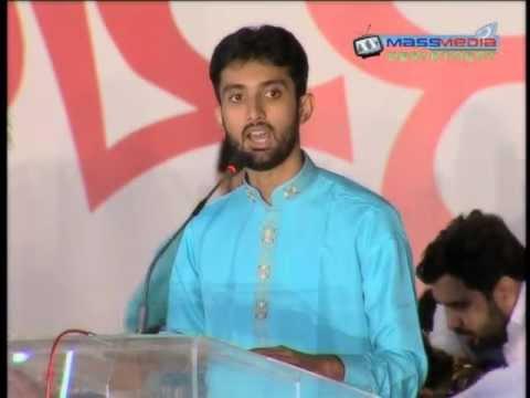 Kabhi Aey Nojawan Muslim - Ijtama e Aaam 2011 - Fahad Farooqi
