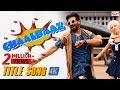 Download CHAALBAAZ TITLE SONG | SHAKIB KHAN | CHAALBAAZ | 4K | LATEST BENGALI  SONG 2018 | ESKAY MOVIES in Mp3, Mp4 and 3GP