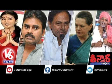 Pawan Kalyan Jana Sena in trouble with EC - Warangal Health...