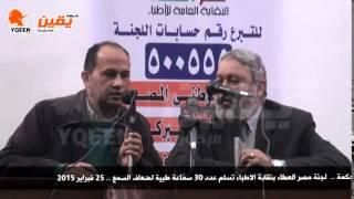 يقين   لجنة مصر العطاء بنقابة الاطباء تسلم عدد 30 سماعة طبية لضعاف السمع