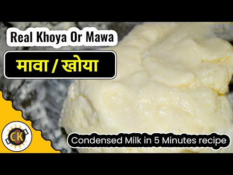 Mawa Khoya from Condensed Milk in 5 Minutes recipe