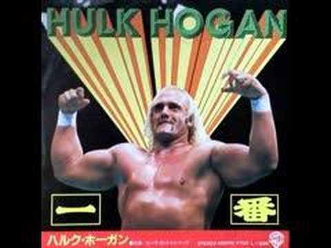 一番 ハルク・ホーガン(Itch Ban / Hulk Hogan)