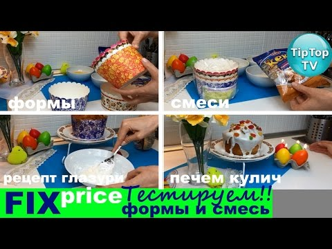 Пирог из вишни замороженной в духовке рецепт с фото пошагово