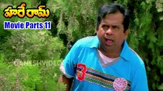Hare Ram Movie Parts 11/13 - Kalyan Ram, Priyamani, Sindhu Tolani