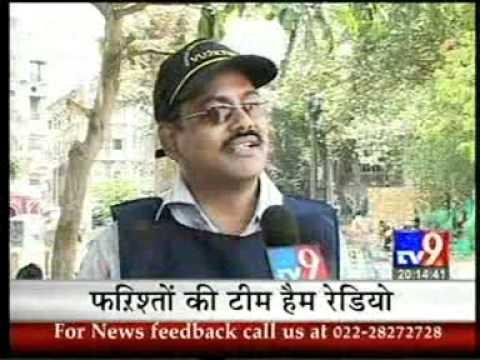 HAM Radio Mumbai on TV9