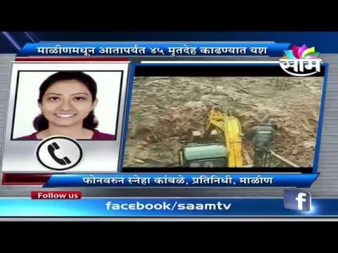 Rescue operation of 'Malin' landslide