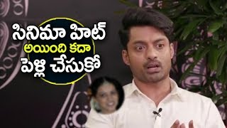 Kalyan Ram about His Marriage Proposal | Kalyan Ram Interview MLA Movie | MLA movie trailer