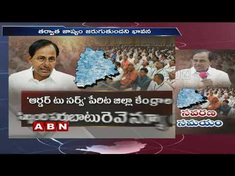 CM KCR To Finalize Zone System In Telangana | ABN Telugu