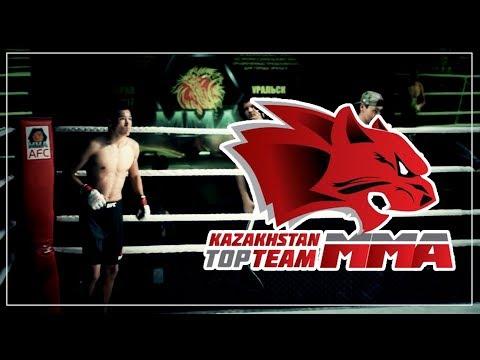 Утегалиев Аслан (KAZ) Лабазанов Аюб (RUS)