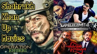 Shahrukh Khan Upcoming Movies 2019 And 2020 With Cast, Story, Director And Release Date